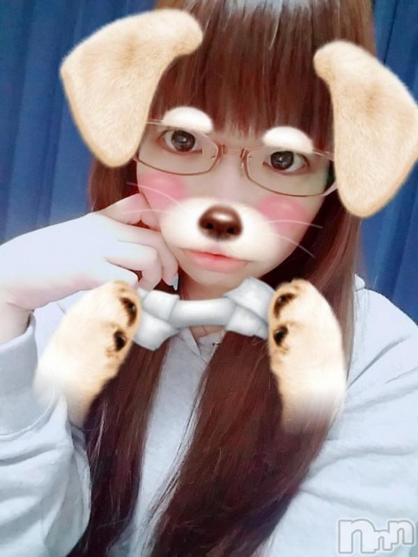 新潟ソープ新潟バニーコレクション(ニイガタバニーコレクション) マコト(25)の2018年6月14日写メブログ「寝れなかったー」