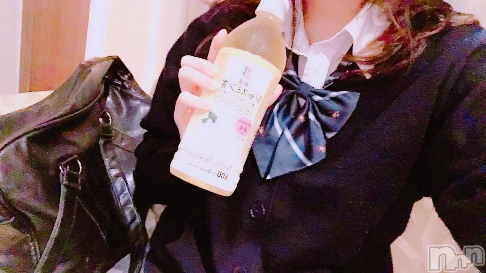 新潟手コキCECIL新潟店(セシルニイガタテン) つばき(19)の10月16日写メブログ「リピさま感謝♪」