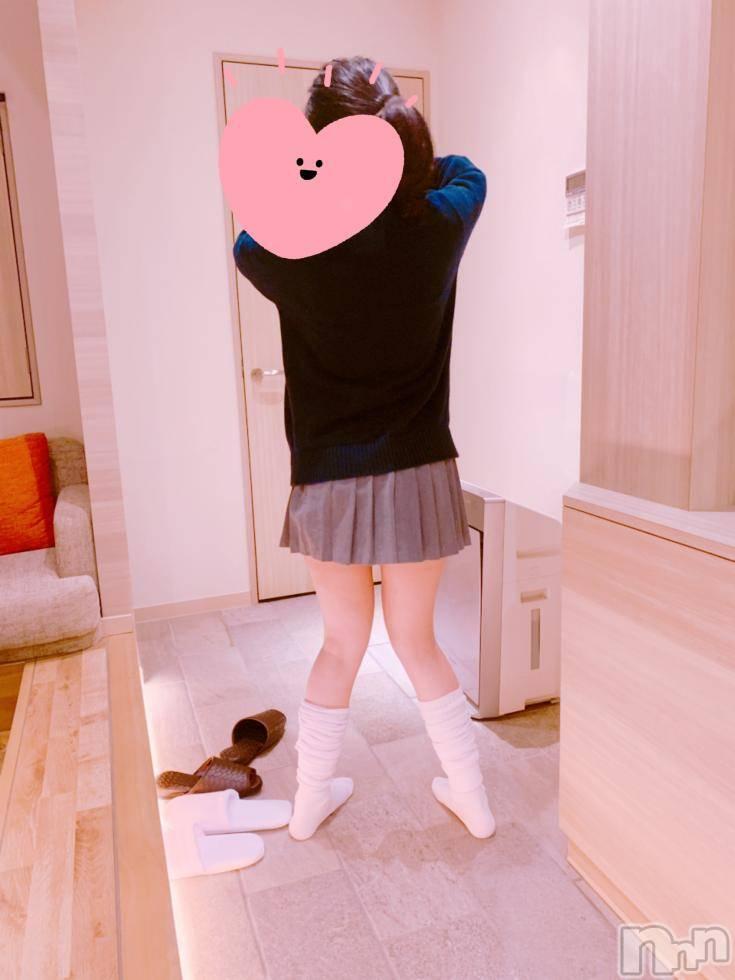 新潟手コキCECIL新潟店(セシルニイガタテン) つばき(19)の2月23日写メブログ「えっちなレッスン(笑)」
