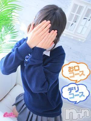 つばき(19) 身長158cm、スリーサイズB82(B).W56.H83。新潟手コキ CECIL新潟店在籍。