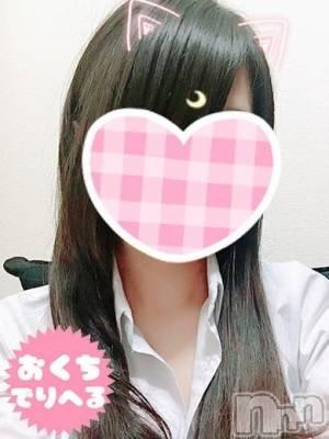 つばき(19) 身長158cm、スリーサイズB82(B).W56.H83。新潟手コキ 超素人専門店ぴゅあCECIL在籍。