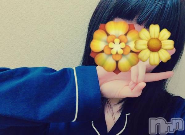 新潟手コキCECIL新潟店(セシルニイガタテン) 体験 つばき(19)の2月7日写メブログ「初めまして♡」