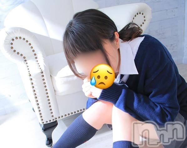 新潟手コキCECIL新潟店(セシルニイガタテン) 新人 つばき(19)の4月21日写メブログ「今日はおくちコースのみです…」