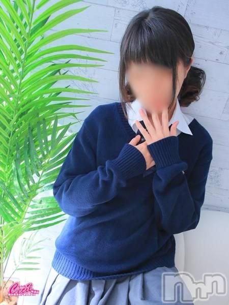 新人 つばき(19)のプロフィール写真3枚目。身長158cm、スリーサイズB82(B).W56.H83。新潟手コキCECIL新潟店(セシルニイガタテン)在籍。
