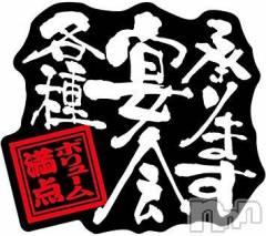 上越全域コンパニオンクラブ中越コンパニオンクラブ(チュウエツコンパニオンクラブ)の1月14日お店速報「今月まだまだ予約可能!!」