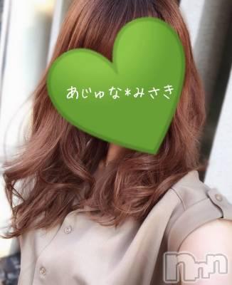 長野メンズエステ Ajna長野(アジュナナガノ) 辻 美咲(29)の6月24日写メブログ「お礼(room16)」