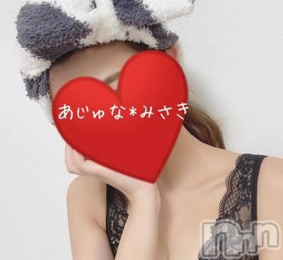 お礼(room14)