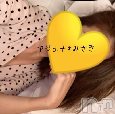 長野メンズエステ Ajna長野(アジュナナガノ) 辻 美咲(29)の8月24日写メブログ「blogについて」