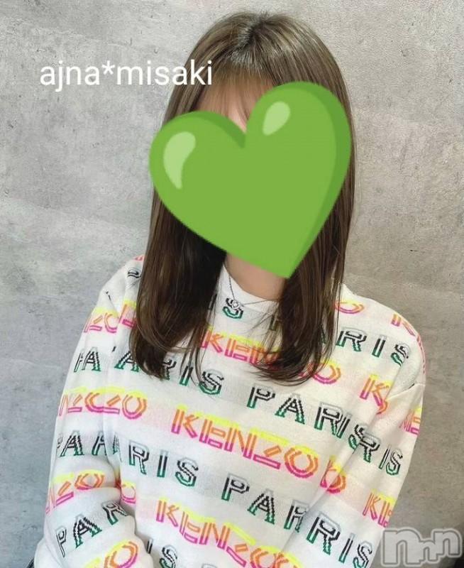 長野メンズエステAjna長野(アジュナナガノ) 辻 美咲(29)の2020年11月21日写メブログ「寒っ!」