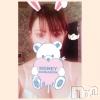 長岡デリヘル Secret selection(シークレット セレクション) 恭子(24)の2月17日写メブログ「Y様ご指名有難う♡」