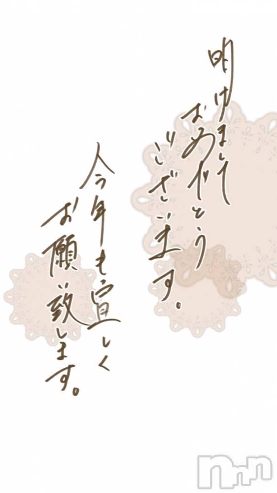 飯田デリヘルFive 飯田店(ファイブイイダテン) みく(26)の1月8日写メブログ「遅くなりましたが」
