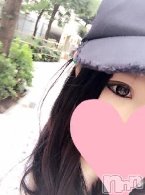 新潟ソープペントハウス 片岡(23)の2月17日写メブログ「片岡です」