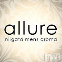 新潟東区リラクゼーション(アリュール)のお店速報「allure仮装パーティー始まるよ☆」