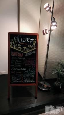 新潟市東区リラクゼーション allure(アリュール)の店舗イメージ枚目