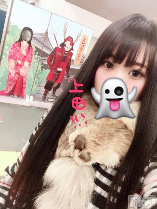 上田デリヘルBLENDA GIRLS(ブレンダガールズ) こゆき☆清楚系(21)の2月23日写メブログ「気づいた」