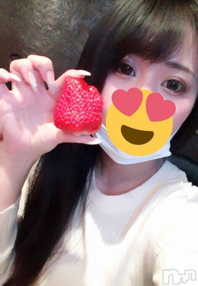上田デリヘルBLENDA GIRLS(ブレンダガールズ) こゆき☆清楚系(21)の3月8日写メブログ「わーーーい!」