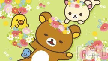 新潟デリヘル人妻不倫処 桃屋 新潟店(ヒトヅマフリンドコロモモヤ) このは・敏感巨乳(29)の7月10日写メブログ「お休みです。」