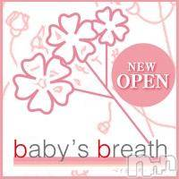 新潟駅前リラクゼーションbaby's breath(ベイビーズ ブレス)の6月22日お店速報「6月23日(土)出勤情報」