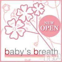 新潟駅前リラクゼーションbaby's breath(ベイビーズ ブレス)の8月16日お店速報「8月17日(金)出勤情報」