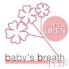 新潟駅前リラクゼーション baby's breath(ベイビーズ ブレス)の4月23日お店速報「4月24日(火)出勤情報」