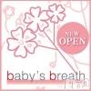新潟駅前リラクゼーション baby's breath(ベイビーズ ブレス)の6月14日お店速報「15日(金)出勤情報」