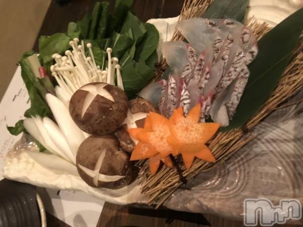 古町ガールズバーchou chou(シュシュ) マナミの11月2日写メブログ「ハロウィンも終わり」