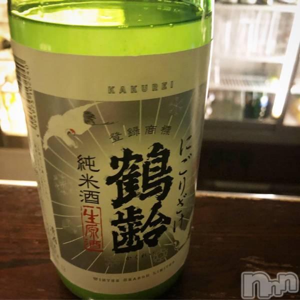 古町ガールズバーchou chou(シュシュ) マナミの3月29日写メブログ「日本酒☆」