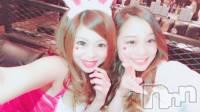 新潟駅前キャバクラLune LYNX(ルーンリンクス) ちほ(22)の6月23日写メブログ「珍しくないですかこの2人は」