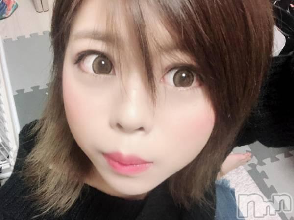 新潟駅前キャバクラLune LYNX(ルーンリンクス) 知帆の10月27日写メブログ「チョロ毛!!おい!!」