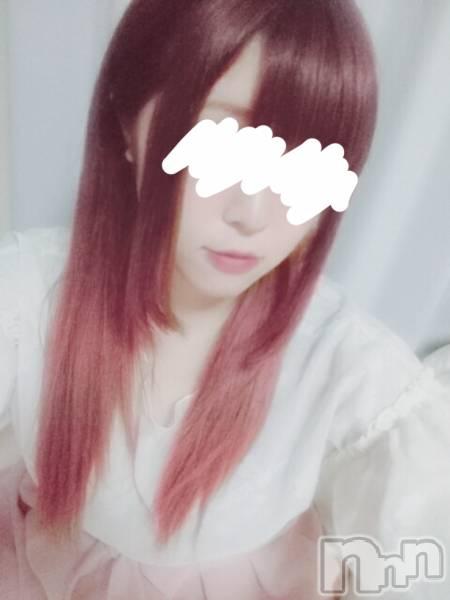 新潟デリヘルNiCHOLA(ニコラ) みく(20)の2018年5月17日写メブログ「次の予定」