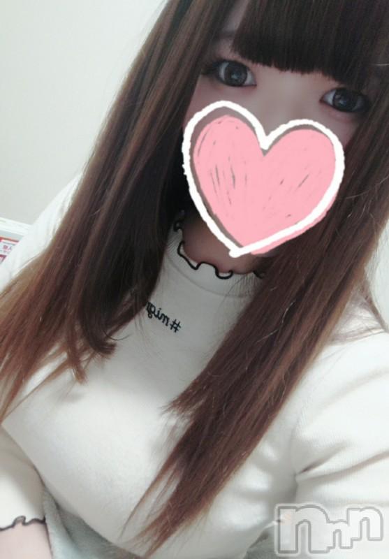 新潟デリヘルNiCHOLA(ニコラ) みく(20)の2019年1月11日写メブログ「おっぱいすけちゃう」
