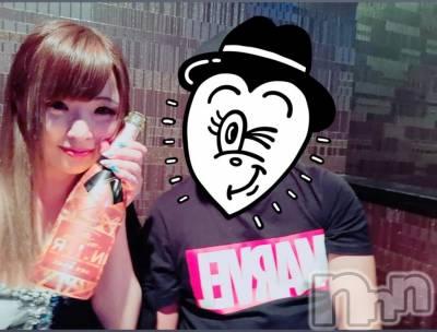新潟駅前キャバクラclub purege(クラブ ピアジュ) 1部2部◆音羽の7月20日写メブログ「お祝い\(^^)/ありがとう」