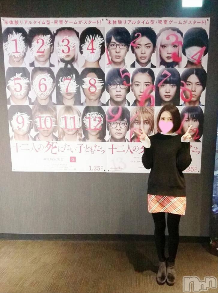 長野デリヘルOLプロダクション(オーエルプロダクション) 新人村瀬 ちひろ(30)の2月20日写メブログ「社員旅行その2」