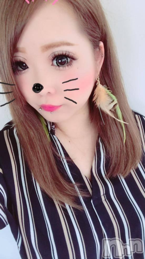 長岡デリヘルChou-Chou(シュシュ) あや(19)の9月7日写メブログ「ぃるよ~|ू・ω・`)」