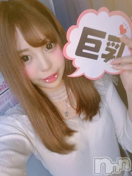 長岡デリヘルROOKIE(ルーキー) 新人☆るか(19)の5月13日写メブログ「おはようございます☀️」