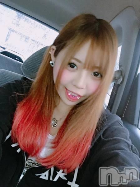 長岡デリヘルROOKIE(ルーキー) 新人☆るか(19)の5月14日写メブログ「おはよう世界」