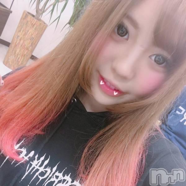 長岡デリヘルROOKIE(ルーキー) 新人☆るか(19)の5月15日写メブログ「申し訳ない!」