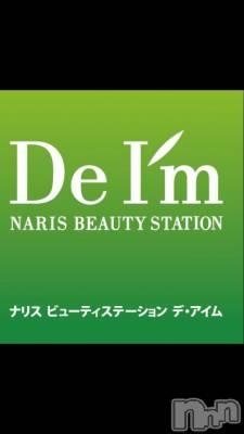 長野市その他業種 Futuro(フトゥーロ)の店舗イメージ枚目「お店はナリスビューティサロン デアイム内になります。」