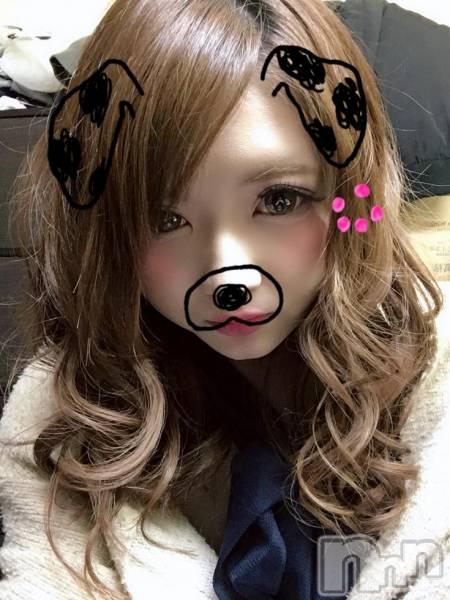 新潟駅前キャバクラNewClub LaBelle(ニュークラブ ラ・ベル) MARIAの2月28日写メブログ「お初♡の日」