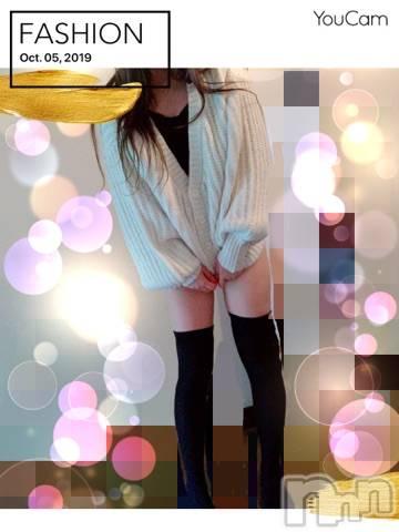 松本デリヘル天使の雫(テンシノシズク) 人気嬢☆はるか(24)の10月8日写メブログ「火傷( ;  ; )」
