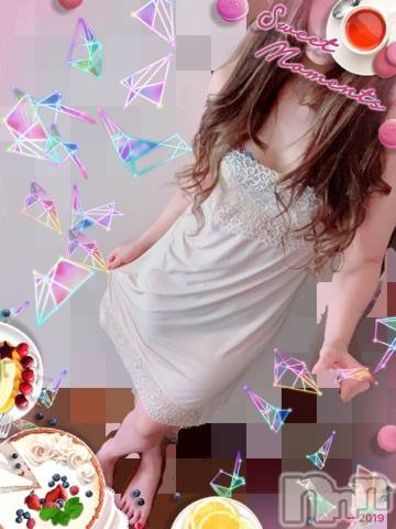 松本デリヘル天使の雫(テンシノシズク) 人気嬢☆はるか(24)の10月9日写メブログ「今日はご予約がまだないのでスタバにでも…♡」