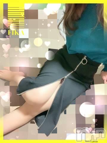 松本デリヘル天使の雫(テンシノシズク) 人気嬢☆はるか(24)の10月17日写メブログ「なな」