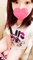 新潟デリヘル MIU MIU(ミウミウ) さやか(20)の5月25日写メブログ「明日出勤するよ(・ω・)/」