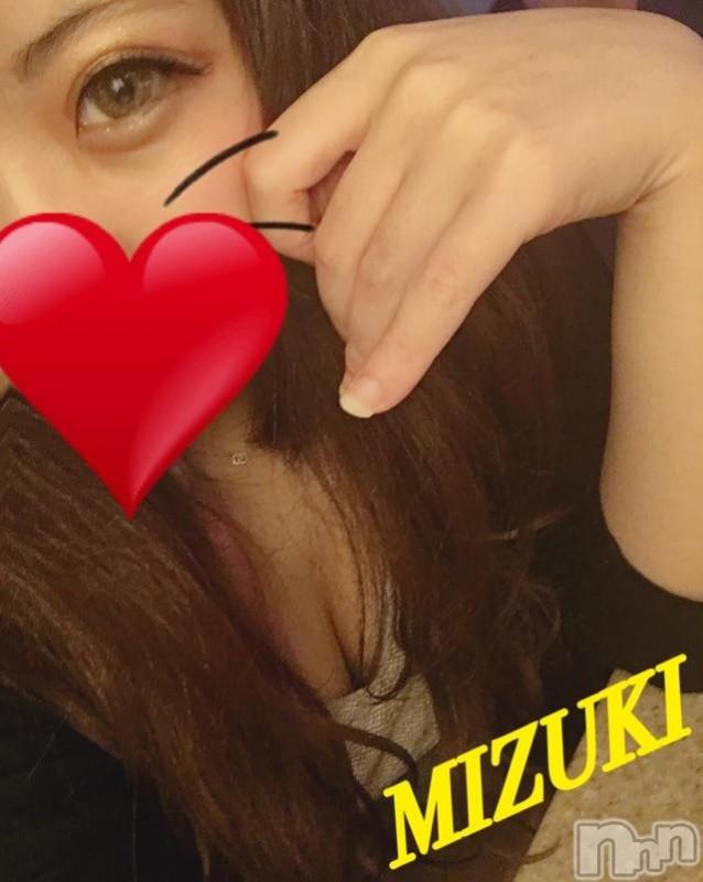 上越デリヘルClub Crystal(クラブ クリスタル) みずき(22)の2018年7月13日写メブログ「週末……」