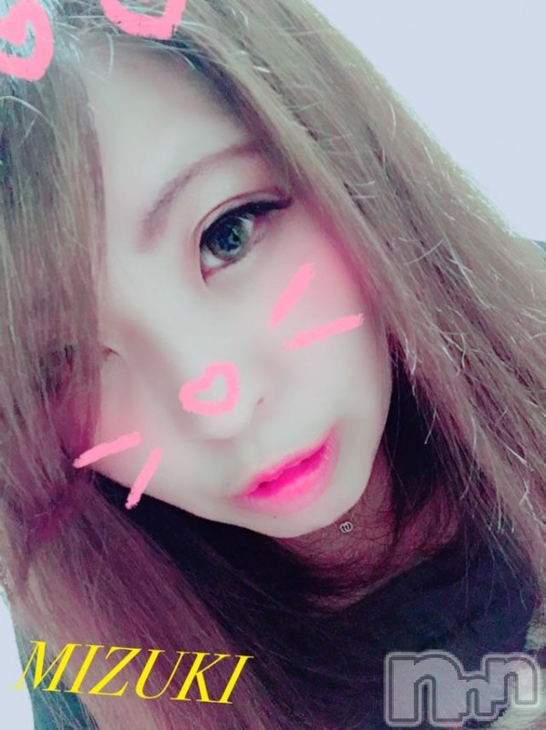 上越デリヘルClub Crystal(クラブ クリスタル) みずき(22)の2018年9月15日写メブログ「お気づき頂けましたかっ♡」