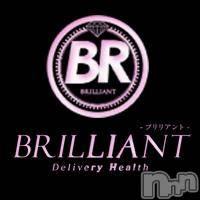 新潟デリヘル Brilliant(ブリリアント)の6月23日お店速報「全キャスト ALL2000yenOFF!」