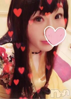 新潟ソープペントハウス 塩田(23)の3月9日写メブログ「変態のみんなー!お久しぶり\(^^)/」