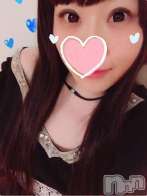 新潟ソープペントハウス 塩田(23)の3月12日写メブログ「変態のみんなー!昨日もありがとうございました\(^^)/」