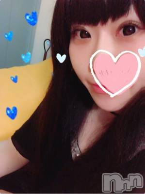 新潟ソープペントハウス 塩田(23)の3月15日写メブログ「変態のみんなー!昨日もありがとう\(^^)/」