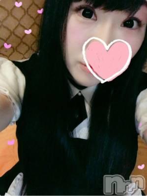 新潟ソープペントハウス 塩田(23)の3月16日写メブログ「変態女みゆき★☆」